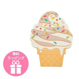 ルルロリポップ アイス 歯固め 赤ちゃんのおもちゃ ベビートイ 出産祝い ハーフバースデー ベビーシャワー