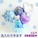 バルーンアレンジ 風船 電報 エルサ アナと雪の女王 ディズニー  1歳誕生日 送料無料 出産祝い プレゼント …