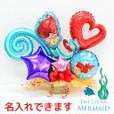 バルーンギフト アレンジ 選べる風船 電報 リトルマーメイドアリエル ディズニー プリンセス1歳誕生日 送料無…