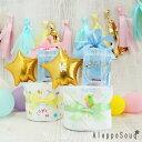 おむつケーキ 出産祝い ミキハウス 歯ブラシ、ガーゼハンカチ名入れ可能ぴかぴか歯磨き2段おむつケーキ 名前刺繍 女の…