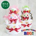 mikihouseミキハウスおむつケーキヤミータイムBIG名入れ刺繍無料送料無料バスタオル食事用スタイおやつカップコップ