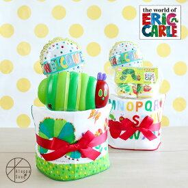 出産祝い おむつケーキ はらぺこあおむし1段 送料無料 名入れ刺繍可能 ガーゼハンカチ おもちゃ ソックス オムツケーキ ベビーギフト 男の子 女の子 パンパース メリーズ グーン バルーン B60-80