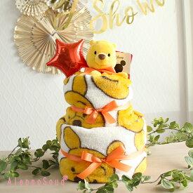 おむつケーキ 出産祝い ディズニー プーさん ブランケットとビーンズコレクションぬいぐるみ付 出産祝いのギフト ベビーシャワー プレゼント おめでた婚 結婚祝い ギフト 暖かいプレゼント