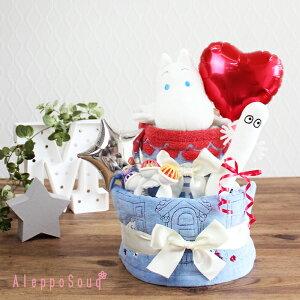 ムーミン 出産祝い おむつケーキ 家の前のリトルミイのオムツケーキ 名入刺繍無料 送料無料 男の子 女の子 誕生日 プレゼント B100