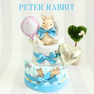 出産祝い おむつケーキ ベビーシャワー ピーターラビット フェイスタオル ミニタオル 名入れ刺繍無料 送料無料 B100