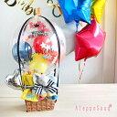 ぞうさんの気球おむつケーキ 出産祝い 名入れ刺繍無料 バルーン GUNDエレファントぬいぐるみラトル ループタオル…