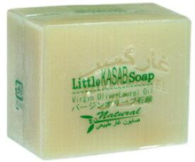 リトルカサブ石鹸Sサイズ (アウトレット) 【アレッポの石鹸職人からの贈り物 無添加 アレッポ石鹸】