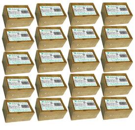 アレッポのソープ(エキストラ) 20個セット 【アレッポの石鹸職人からの贈り物 無添加 アレッポ石鹸】