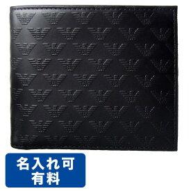 エンポリオ アルマーニ 2つ折財布 EMPORIO ARMANI メンズ ブラック オールオーバーロゴ YEM122 YC043 80001