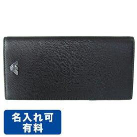 エンポリオ アルマーニ 長財布 EMPORIO ARMANI メンズ ブラック バーティカルウォレット YEM474 YAQ2E 81072