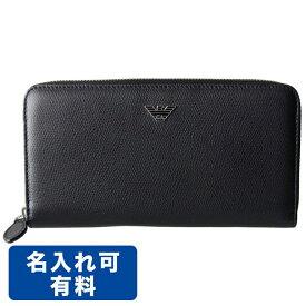 エンポリオ アルマーニ 長財布 EMPORIO ARMANI メンズ ブラック ラウンドファスナー YEME49 YAQ2E 81072