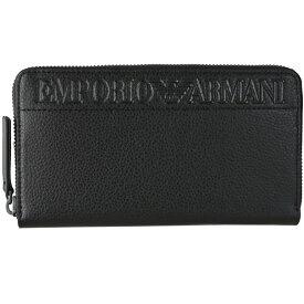 エンポリオ アルマーニ 長財布 EMPORIO ARMANI メンズ ラウンドファスナー ブラック YEME49 YTQ5J 81072 名入れ可有料