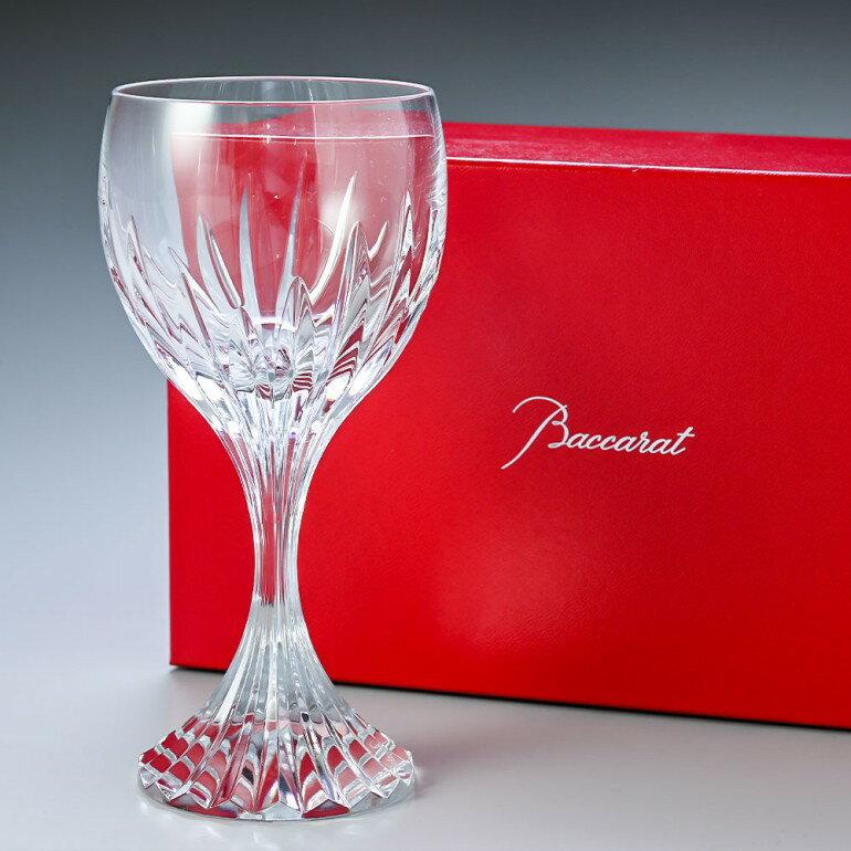 バカラ Baccarat グラス マッセナ MASSENA ワイングラス ゴブレット 17.5cm 250ml 1344102