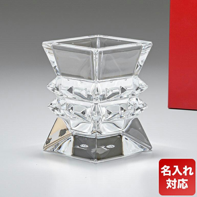バカラ Baccarat コロンビーヌ 花瓶 ベース 9cm 2100928