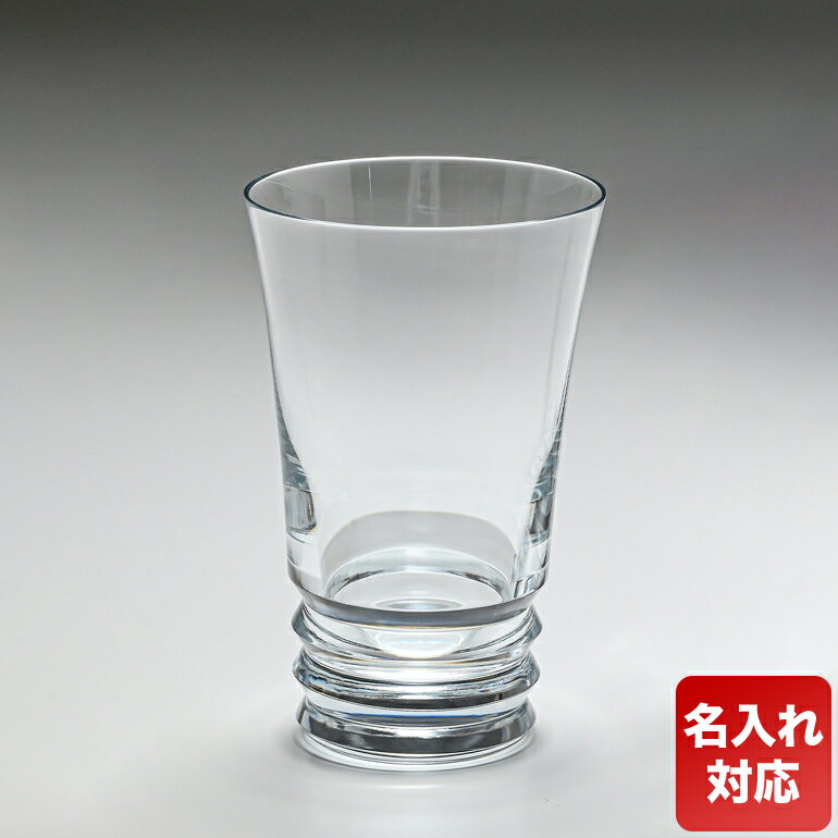 【純正BOX付属なし】バカラ Baccarat シングルグラス ベガ ハイボール 14cm 単品 グラス 2104383