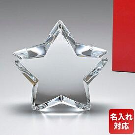 バカラ Baccarat ZINZIN ザンザンスター クリア L 9cm 星 クリスタル オブジェ インテリア 置物 ギフト 2106005 名入れ可有料 ※名入れ別売り