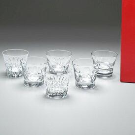 バカラ Baccarat グラス エブリデイ EVERYDAY タンブラー6個セット 2809854