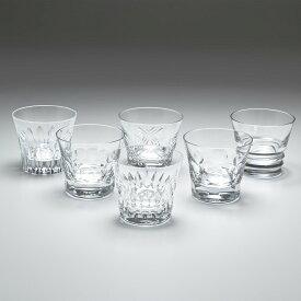 バカラ Baccarat グラス エブリデイ タンブラー オールドファッション ロックグラス 6個セット 2809854