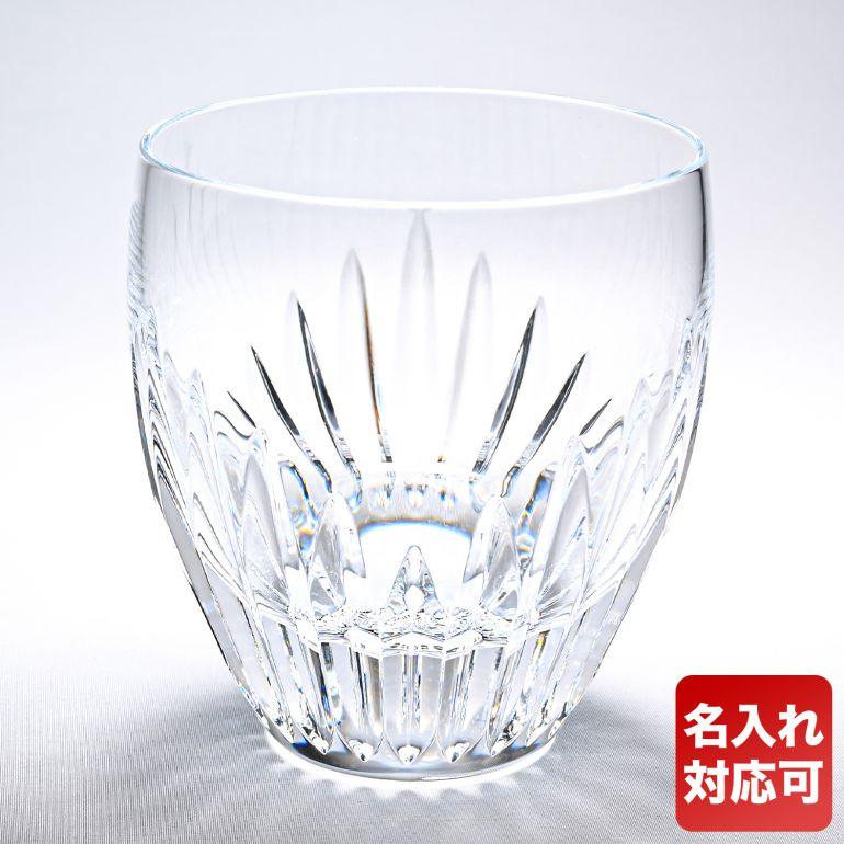 【純正BOX付属なし】バカラ Baccarat グラス 単品 マッセナ MASSENA オールドファッション タンブラー 9cm 300ml 2810592 1344283