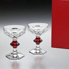 バカラ Baccarat 2021年新作 グラス ペア アルクール シャンパングラス クープ型 HARCOURT レッドボタン 2814393