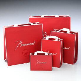 【袋のみの購入不可】バカラ 純正紙袋 有料 もれなくバカラリボンでラッピング ※必ずバカラ商品と一緒にご購入ください