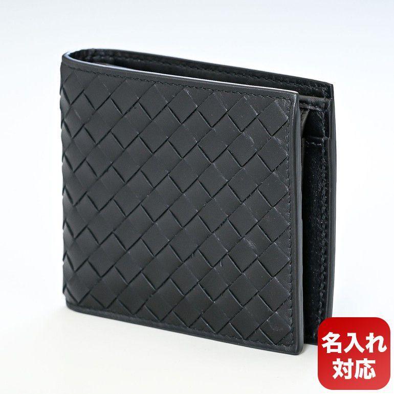 ボッテガヴェネタ 財布 BOTTEGA VENETA 二つ折り財布 ボッテガベネタ 新作 メンズ ブラック 193642 V4651 1000