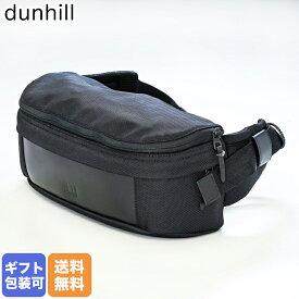 ダンヒル ウエストバッグ メンズ ラディアル バムバック ウエストポーチ バックパック ブラック 18F3970TR001
