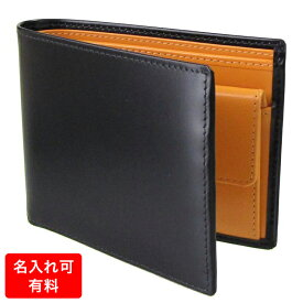 エッティンガー ETTINGER 二つ折り財布 メンズ ブライドルレザー BH141JR BLACK ブラック 父の日