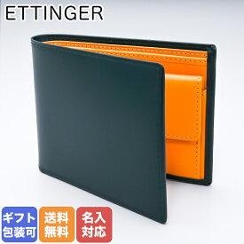 エッティンガー ETTINGER 財布 二つ折り財布 ブライドルレザー BH141JR GREEN グリーン