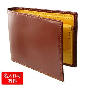 ETTINGER エッティンガー 二つ折り財布 メンズ ブライドルレザー BH141JR HAVANA ハバナ