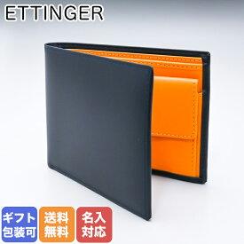 エッティンガー ETTINGER 二つ折り財布 メンズ ブライドルレザー BH141JR NAVY ネイビー