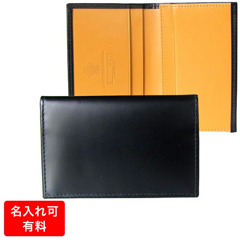 ETTINGER エッティンガー カードケース 名刺入れ メンズ BH143JR BLACK ブラック