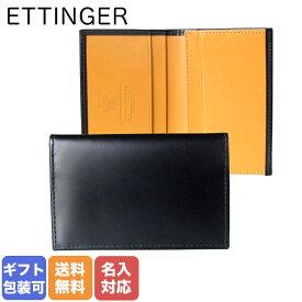 ETTINGER エッティンガー カードケース 名刺入れ メンズ BH143JR BLACK ブラック 名入れ可有料 ※名入れ別売り