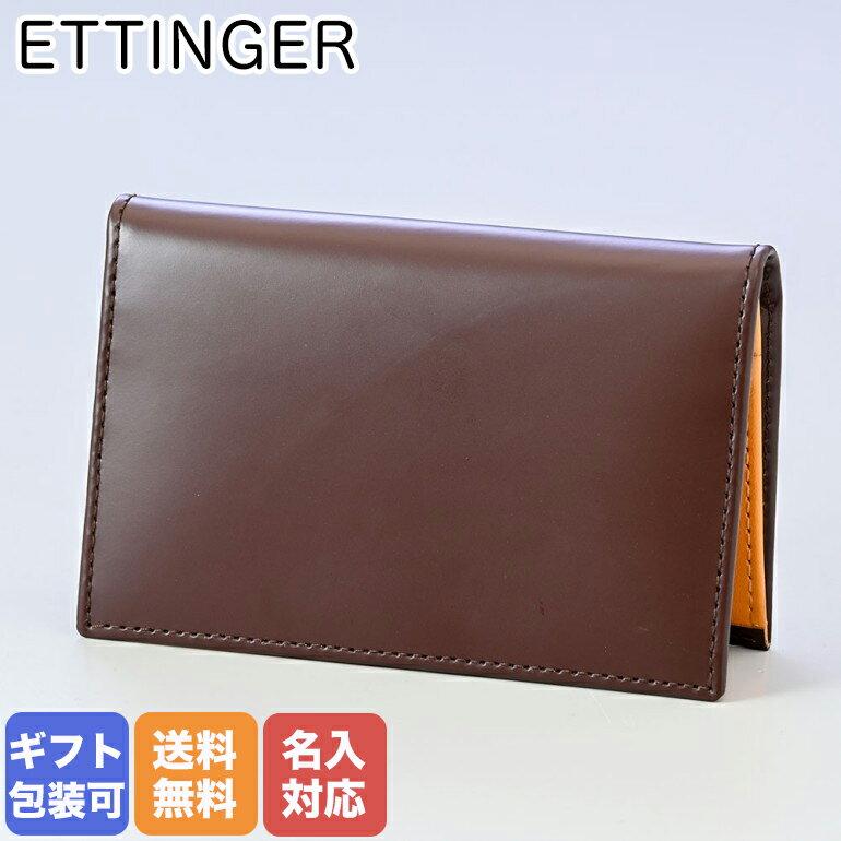 エッティンガー ETTINGER カードケース 名刺入れ メンズ BH143JR NUT ナッツ