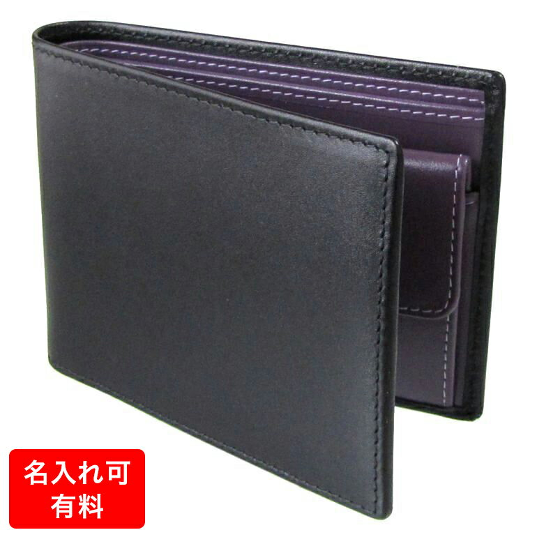 【スマホエントリーP10倍 1/18 10時〜】ETTINGER エッティンガー 二つ折り財布 メンズ ロイヤルコレクション ST141JR BLACK ブラック×パープル
