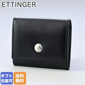 エッティンガー ETTINGER コインケース 小銭入れ ロイヤルコレクション メンズ ST145JR BLACK ブラック×パープル