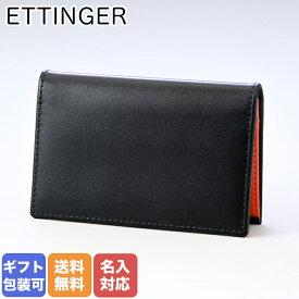 エッティンガー ETTINGER 名刺入れ メンズ カードケース ロイヤルコレクション ST143J ORANGE ブラック×オレンジ 名入れ可有料 ※名入れ別売り