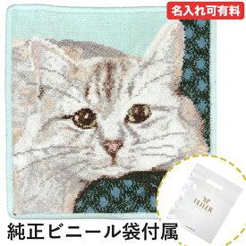 メール便可275円 日本未発売 フェイラー ハンカチ ハンドタオル タオルハンカチ 25cm ホワイトキャット 白猫 シロネコ