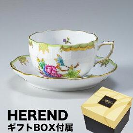 純正BOX付 ヘレンド ティーカップ&ソーサー ヴィクトリアブーケ 食器 カップ&ソーサー 724000 VBO 724