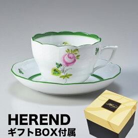 純正BOX付 ヘレンド ティーカップ&ソーサー ウィーンのバラ 食器 カップ&ソーサー 730000 VRH 【073000-VRH】