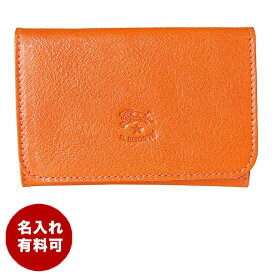 イルビゾンテ IL BISONTE カードケース C0470 P 166 名刺入れ ORANGE オレンジ 名入れ可有料 ネーム入れ メール便可 名前入れ