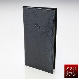 イルビゾンテ IL BISONTE 長財布 C0616 P 153 フラップ BLACK ブラック 名入れ可有料 ネーム入れ 名前入れ