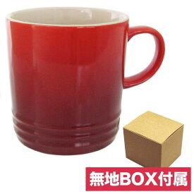ルクルーゼ ル・クルーゼ マグカップ コーヒー Le Creuset マグ 350ml 食器 セリーズ 70302350600002