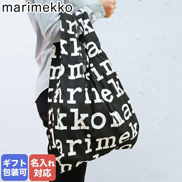 マリメッコ Marimekko バッグ エコバッグ 買い物袋 SMARTBAG MARILOGO マリロゴ ブラック 41395 910