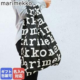 メール便可275円 マリメッコ Marimekko バッグ エコバッグ 買い物袋 SMARTBAG MARILOGO マリロゴ ブラック 041395 910 (048854 910)