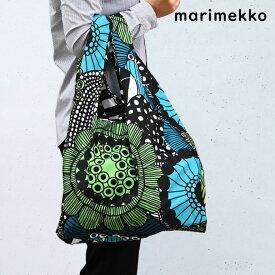 刺しゅう名入れ可有料 メール便可275円 マリメッコ Marimekko バッグ エコバッグ 買い物袋 スマートバッグ Siirtolapuutarha シイルトラプータルハ グリーン 041404 160 (048856 160) 母の日 プレゼント 実用的