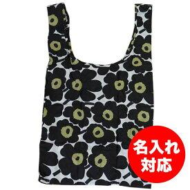 メール便可275円 マリメッコ Marimekko バッグ エコバッグ 買い物袋 SMARTBAG MINI UNIKKO ミニウニッコ ブラック 038695 030 (048852 030)