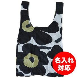 メール便可275円 マリメッコ Marimekko バッグ エコバッグ 買い物袋 SMARTBAG PIENI UNIKKO ピエニウニッコ ブラック 040470 030 (048853 030)