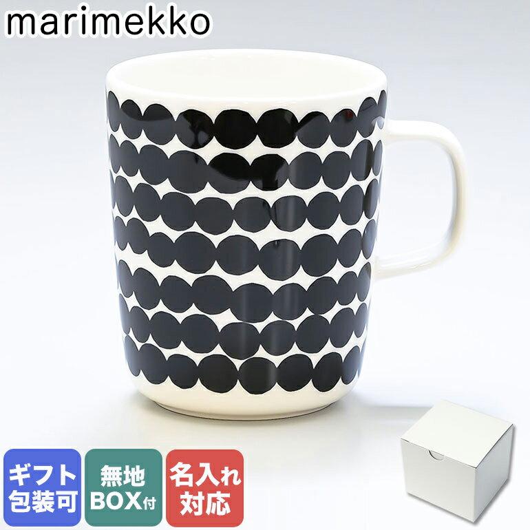 マリメッコ Marimekko マグカップ コップ 250ml 食器 SIIRTOLAPUUTARHA シイルトラプータルハ ホワイト×ブラック 63296 190