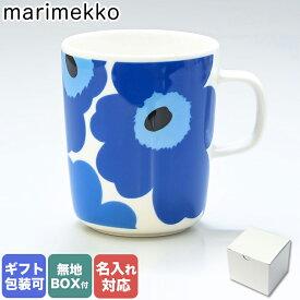 マリメッコ Marimekko マグカップ コップ 250ml 食器 UNIKKO ウニッコ ホワイト×ブルー 063431 017 名入れ可有料 ※名入れ別売り ネーム入れ 名前入れ